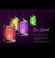 ramadan holiday banner with greeting and lanterns vector image