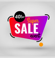 super sale event vector image