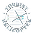 tourist helicopter icon flat style vector image vector image