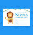 birthday party blue invitation card flyer vector image vector image