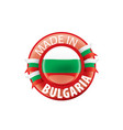 bulgaria flag on a white vector image