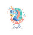 unicorn club logo design emblem can be used for vector image vector image