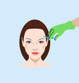 cosmetology and beauty vector image