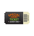 ticket for entrance to the special event vector image