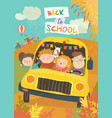 children on the way to school vector image vector image