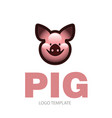 cute cheerful pink pig vector image vector image