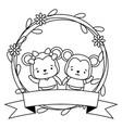 cute couple monkey animals wreath flowers vector image vector image