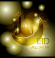 eid al adha cover mubarak background template vector image