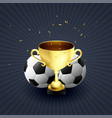 golden trophy cup football winner celebration vector image vector image