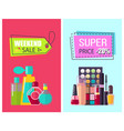 super price for perfumes and cosmetics posters vector image vector image