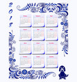 calendar grid 2018 in russian language with vector image