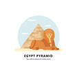 egypt pyramid with sphinx - landmark giza vector image vector image