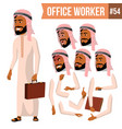arab office worker saudi emirates qatar vector image vector image