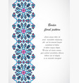arabesque vintage seamless border for design vector image vector image