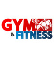 gym and fitness symbol vector image