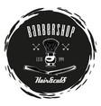 logotype for barbershop vintage style barber shop vector image