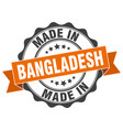 made in bangladesh round seal vector image