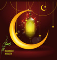 ramadan kareem greeting card design with vector image vector image