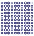 100 compass icons hexagon purple vector image vector image