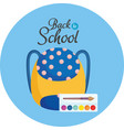 back to school education palette color artistic vector image vector image