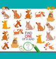 one a kind task for kids with dogs vector image vector image