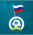 russia flag pinned to a soccer ball european vector image vector image