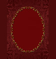 antique background with golden frame vector image vector image