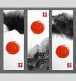 banners with abstract black ink wash painting and vector image