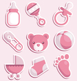 bashower pink icons vector image