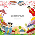 flat japan colorful template vector image vector image