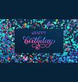 happy birthday invitation card elegant vector image vector image