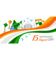 india independence day banner celebration 15 th vector image vector image