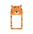 note paper decorated tiger head cute animal sheet