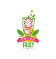 original logo with halves of ripe pitaya in glass vector image vector image