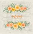 awesome blooming flowers vector image vector image