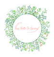 beautiful hand drawn greenery doddle vector image vector image