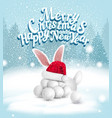 postcard for christmas and new year vector image vector image