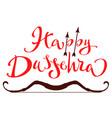 vijaya dashami dussehra hindu festival happy vector image