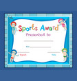 certificate template with kids swimming vector image vector image
