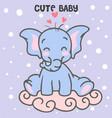 cute baelephant sitting on cloud vector image vector image