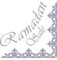 design element for sale in ramadan vector image vector image