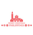 Greeting Card Philippines vector image vector image