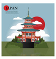 kumano nachi taisha japan landmark vector image vector image