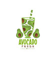 logo with halves of green avocado in glass vector image vector image