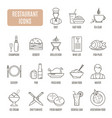 restaurant icons set pictograph vector image