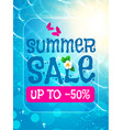 summer sale background warm sea waves and vector image