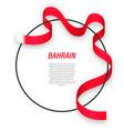 waving ribbon flag bahrain on circle frame