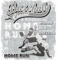 Baseball home run classic vector | Price: 1 Credit (USD $1)