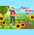 farmer at farm agriculture garden field vector image vector image