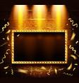 gold rectangular retro frame vector image